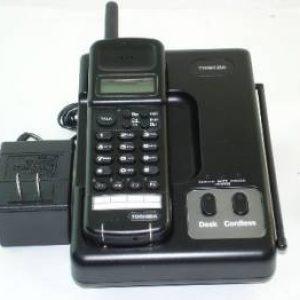 Toshiba – DKT-2004-CT