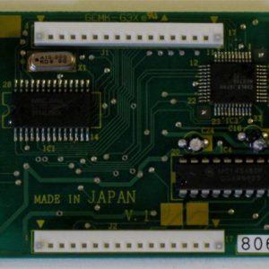 Toshiba – RMDS