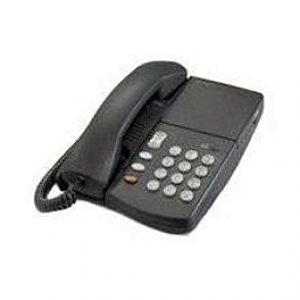 Avaya - 6211 Analog Telephone (700287667)