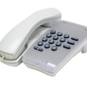 NEC UX5000 White Single Line Telephone (780021)