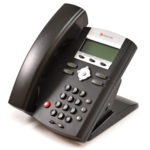 Polycom - SoundPoint IP 335 2 Line Phone (220012375025)