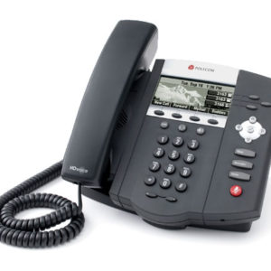 Polycom - SoundPoint IP 450 PoE Display Phone (220112450001)