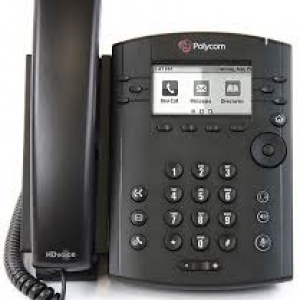 Polycom - VVX310 Gigabit IP Telephone (2200-46161-025)